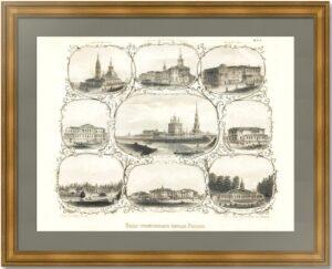 Виды губернского города Рязани. 1860г. Старинная гравюра - антикварный подарок