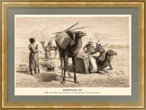 Русская почта в Китае. 1881г. Старинная оригинальная гравюра.